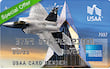 usaa military credit card 1856492c