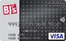 bjs visa business card