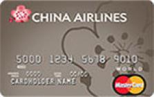 china airlines bonus miles credit card