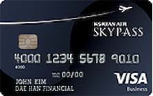 skypass business credit card