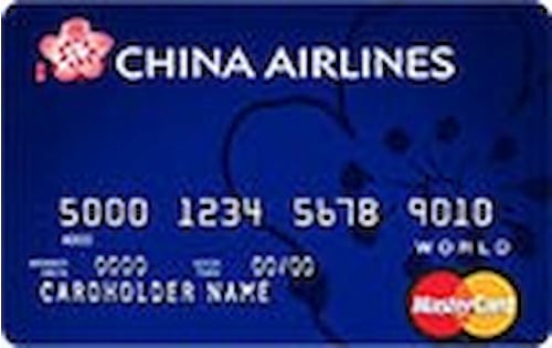 china airlines credit card