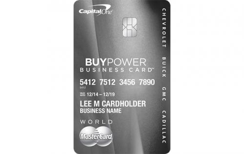 gm business credit card